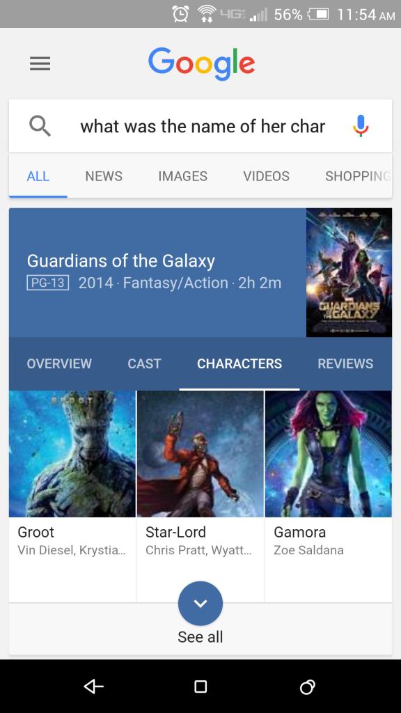 Google Voice Search и актуализацията на Колибри 03