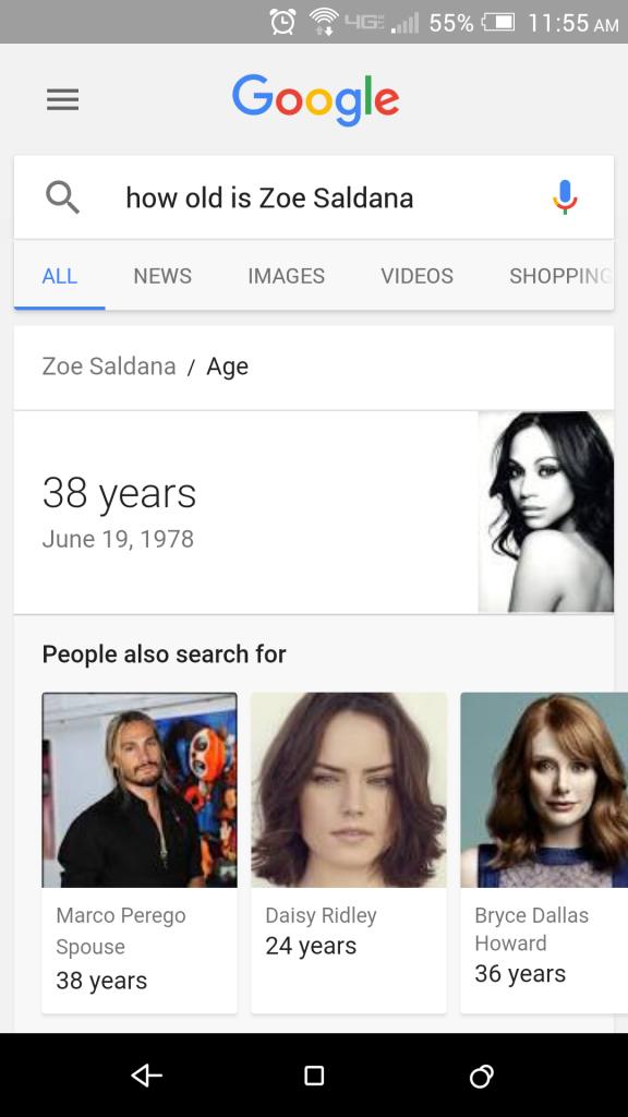 Google Voice Search и актуализацията на Колибри 07
