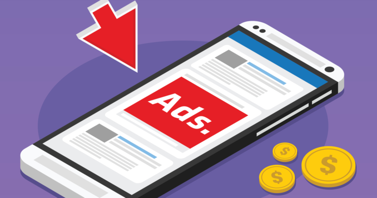 Реклами / Ads