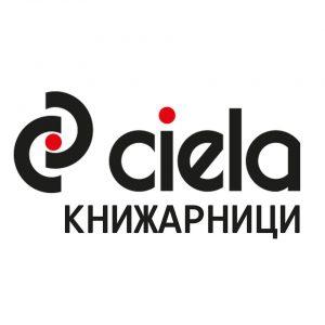 Ciela.com - Книги
